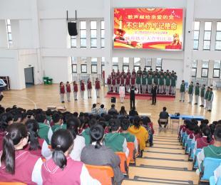蚌埠铁中举行《歌声献给亲爱的党》大合唱比赛