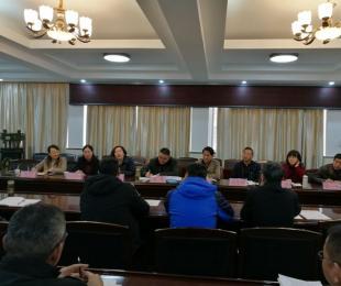 市教育局局长沈亮同志到铁中开展调研工作